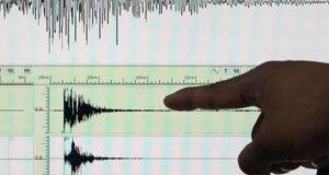 estudio terremotos en españa
